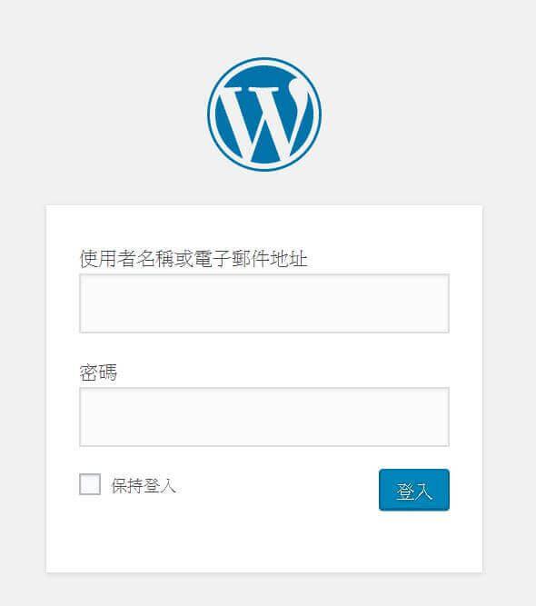 WordPress後台
